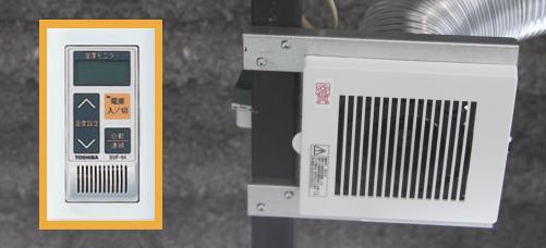 湿度センサと換気扇